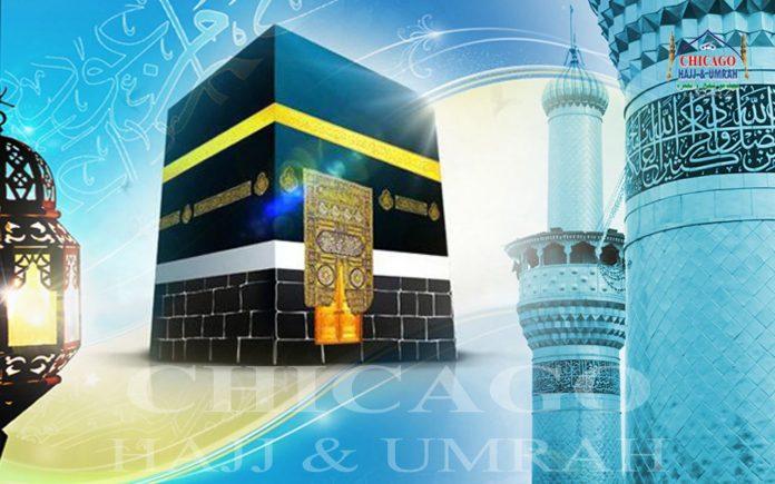 Hajj & Umrah Packages