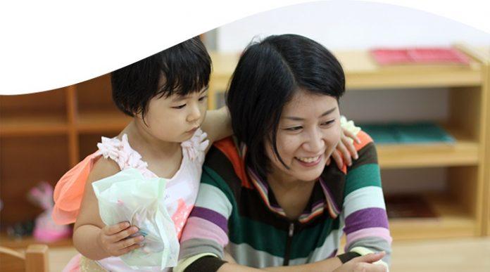 Montessori Education System