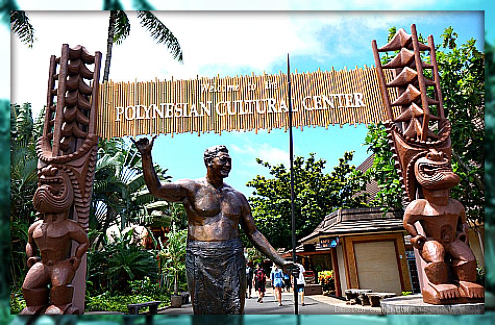 Polynesian Cultural Center, Oahu