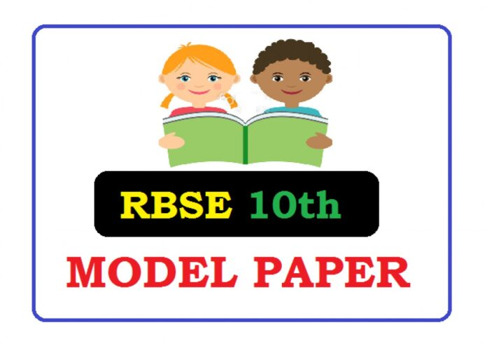 Get RBSE Class10th Question Paper PDF to Score Good Marks